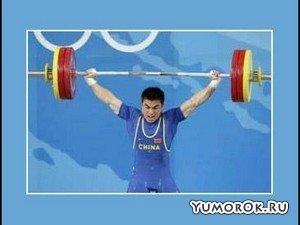 Хуй выиграл олимпийское золото