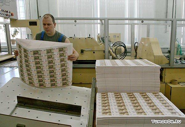 Изготовление денег своими руками