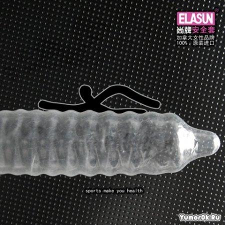 Elasun раздал олимпийцам презервативы
