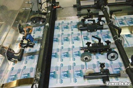 Место где печатают деньги