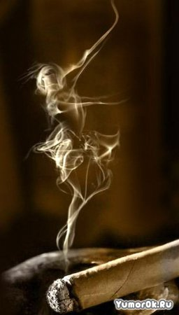 Красивый дым