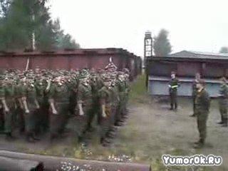 Солдатский марш