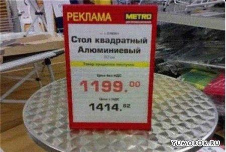 Подборка ценников
