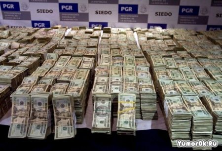 Деньги наркомафии