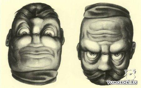 Перевернутые лица