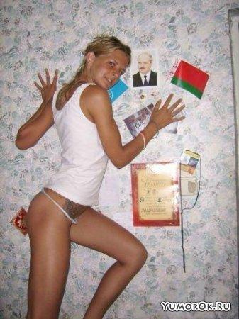 Приколы из Белоруссии