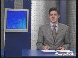 Телеведущий отжог на записи передачи