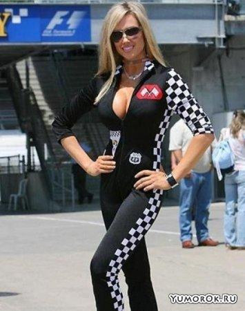 Девушки Формулы-1