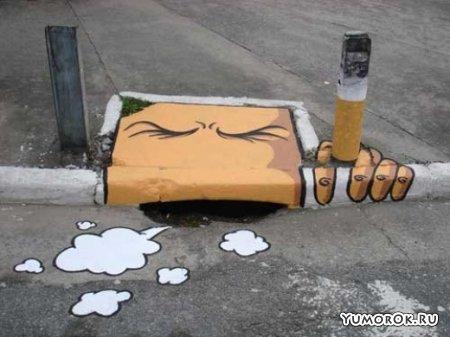 Мастера графити