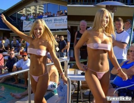 Конкурс бикини
