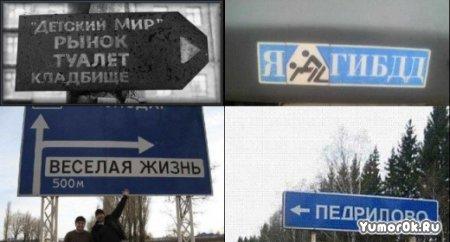 Велик и могуч русский язык