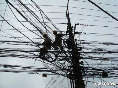 Провода по - китайски