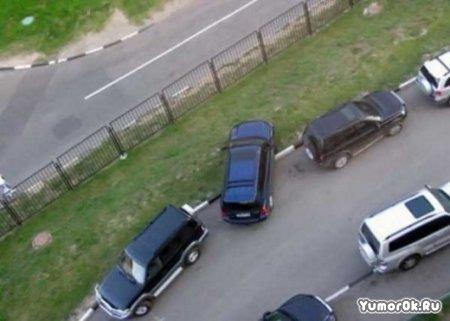 Парковка - дело не простое