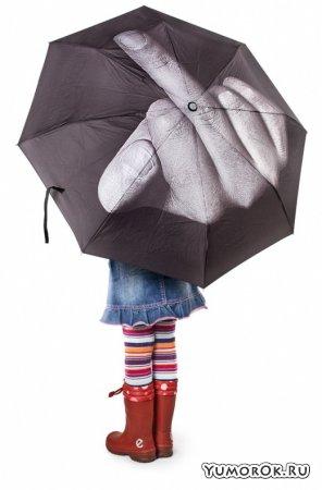 Такой зонт везде будет выделятся