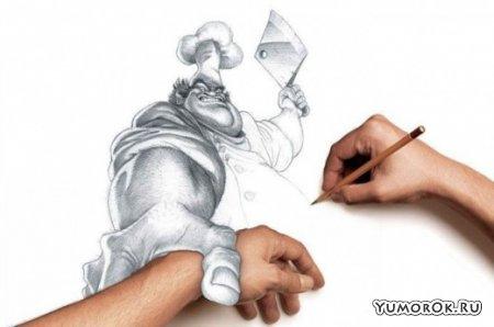 Очень любопытные рисуночки