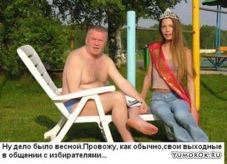 Жириновский и НЛО. История в картинках