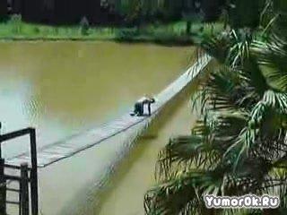 Веселый мост