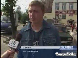 Интервью с любителем водки