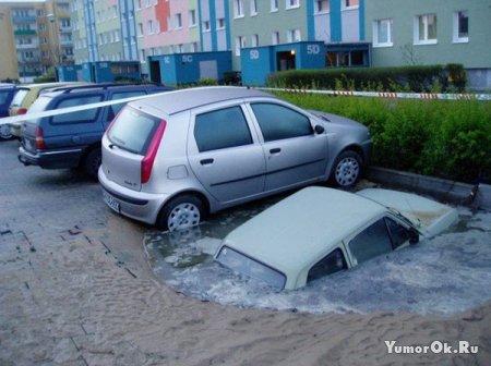 Казусы с автомобилями