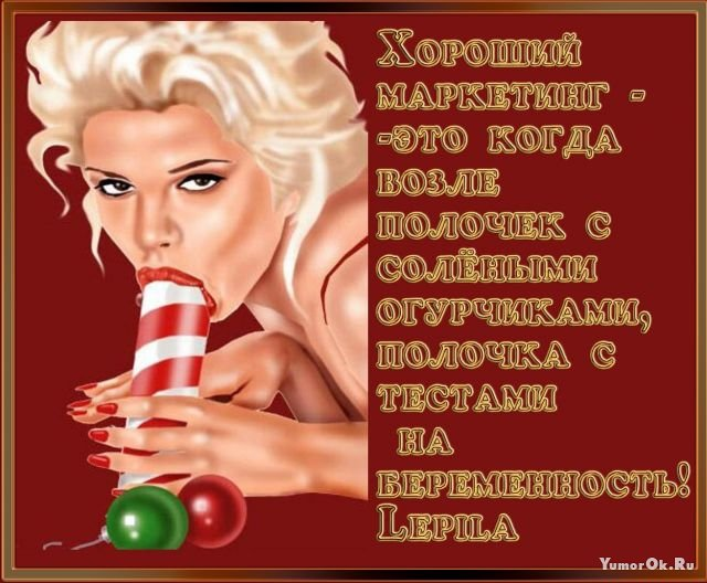 seksualnaya-devushka-i-armiya