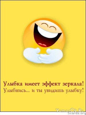 Только хорошее настроение и позитив!