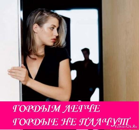 Гордая блондинка ню фото 4 фотография