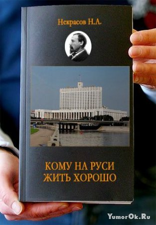 Новые обложки книг классиков