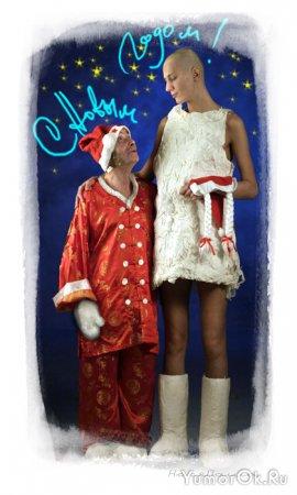 Необычные Деды Морозы