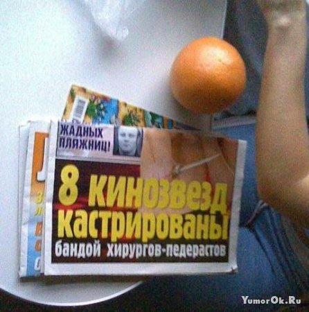 """Заголовки """"желтой"""" прессы"""