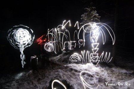 Рисуем ночью фонариком