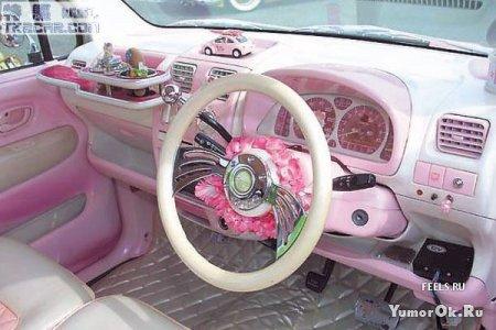 Машина истинной блондинки