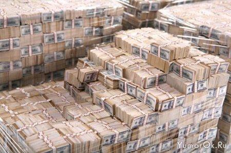 Как выглядит 1 миллиард долларов