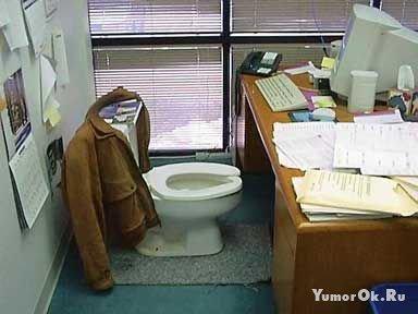Стеб в офисе - 28 отличных идей, как подшутить над коллегами