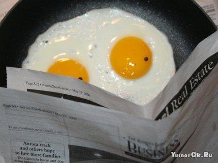 Для хорошего начала дня яичница