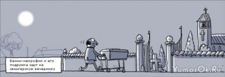 Мини комиксы