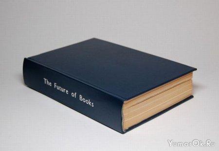 Книга будущего