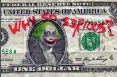 Кому-то деньги не нужны