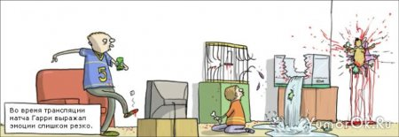 Мини комиксы (продолжение)