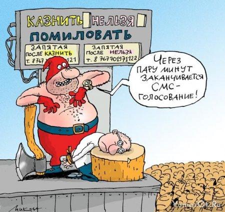 Карикатурочки