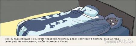 Комиксъ