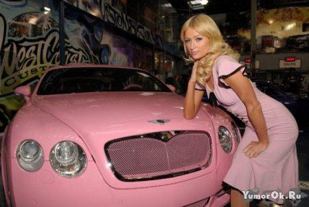 У Пэрис Хилтон новая машина