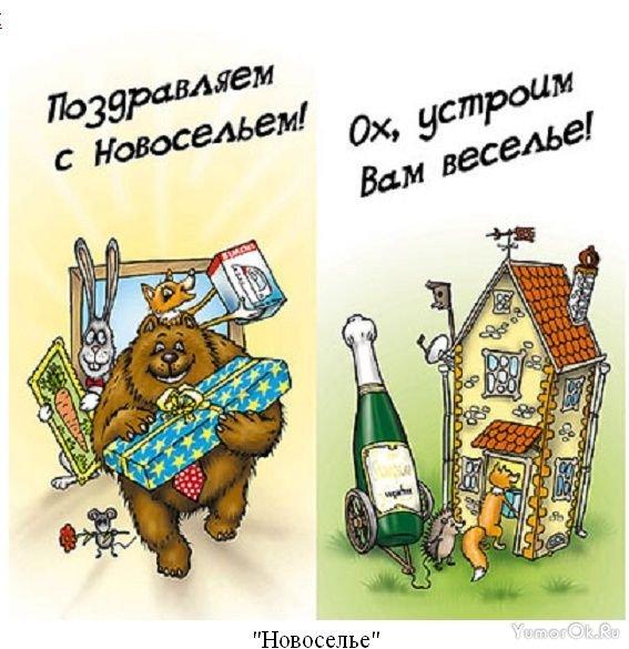 http://yumorok.ru/uploads/posts/2009-03/1237460270_img_35148087_1593_1.jpg