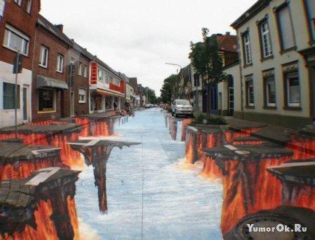 Адская улица