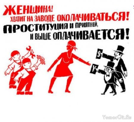 Агитплакаты от Глеба Андросова