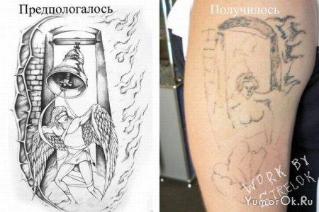 Мегакрутой татуировщик