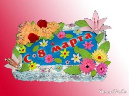 Тортики к 8 марта
