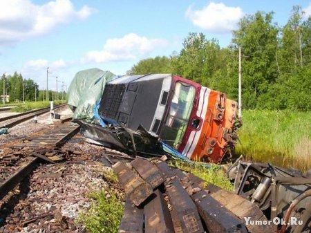 Крушения поездов