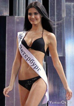 Новая Мисс Россия