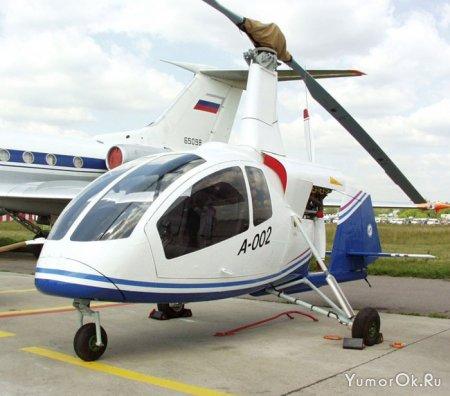 Автожир А-002М