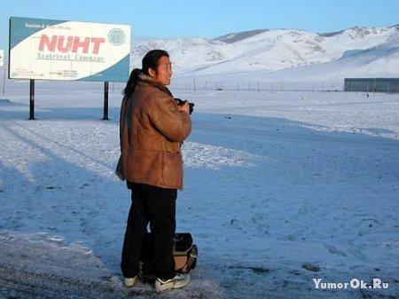 Как снимают эротику в Монголии